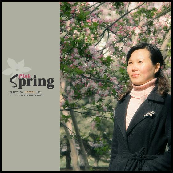 Pic_06_04_17_pinkspring_1