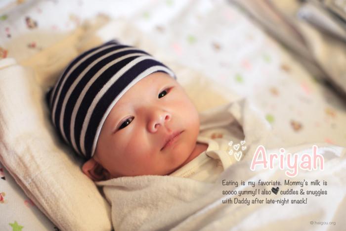 Ariyah Wang -1 week - haigou.org